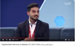 TogetherSafe Interview on Bahrain TV (Arabic Language)