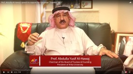Prof. Abdulla Al-Hawaj's speech to support the Campaign