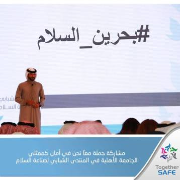 The Youth Forum to Create peace